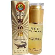 Long Kuan Hung Crocodile Oil Product