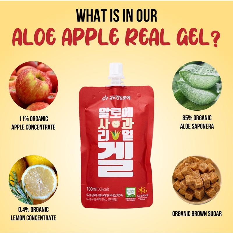 KDYALOE Organic Aloe Apple Real Gel 4